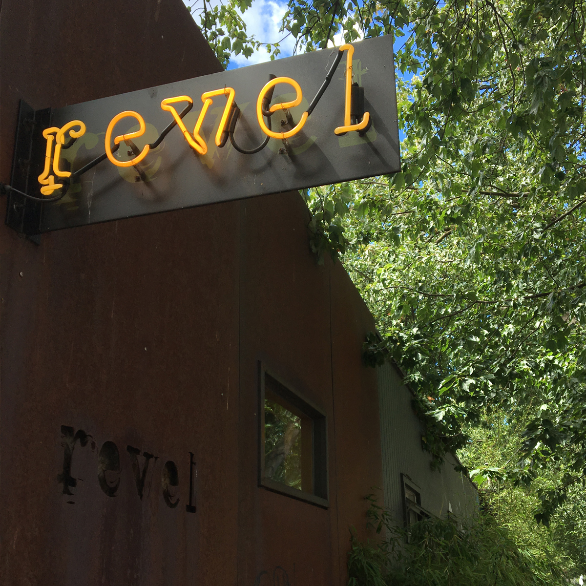Revel's low, rusty home in Fremont.